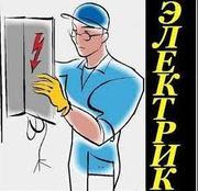 Квалифицированный электрик выполнит