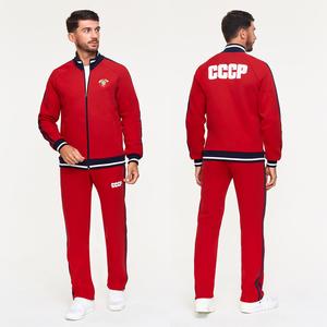 Спортивный костюм СССР красный