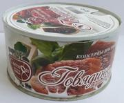 Тушенка говядина ГОСТ 98, 5% мяса